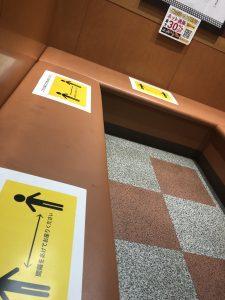 くら寿司待ち合い席